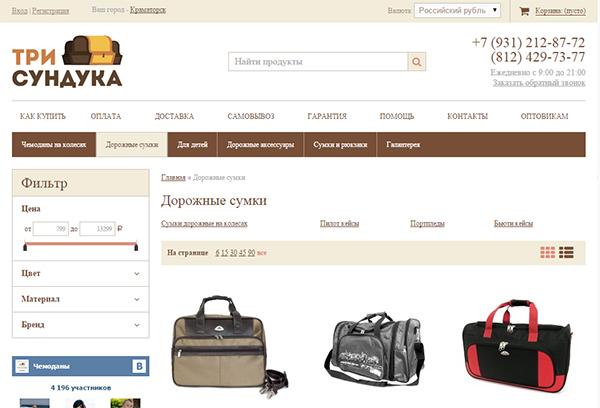 3sunduka.ru