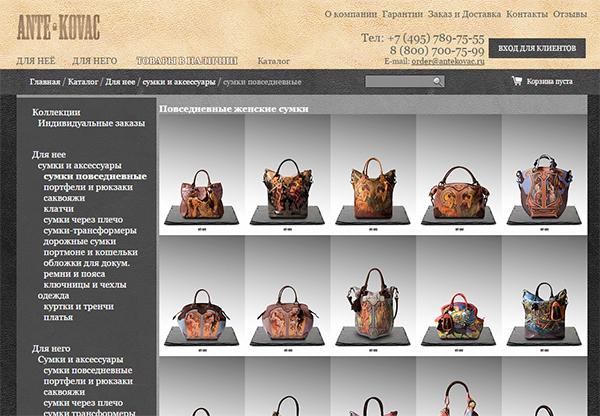 Ante Kovac сумки