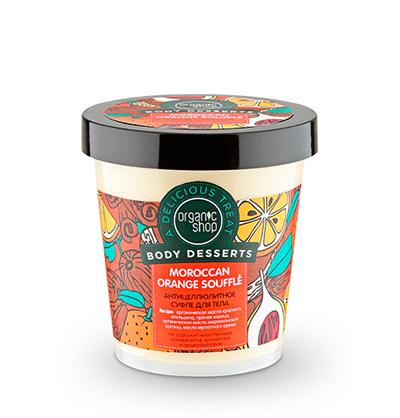 Антицеллюлитное суфле для  тела Moroccan orange  souffle Organic shop