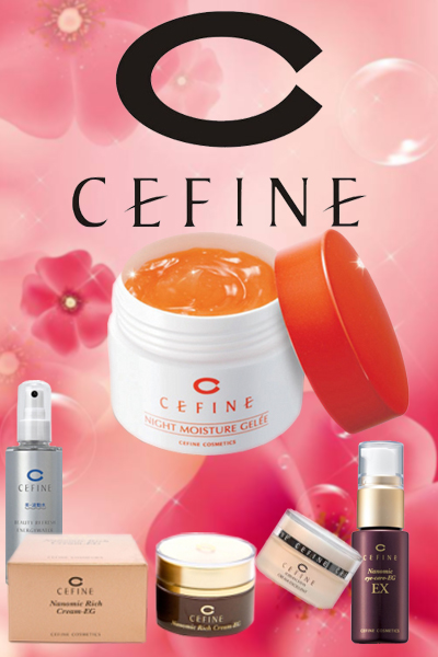Cefine профессиональная косметика Япония.