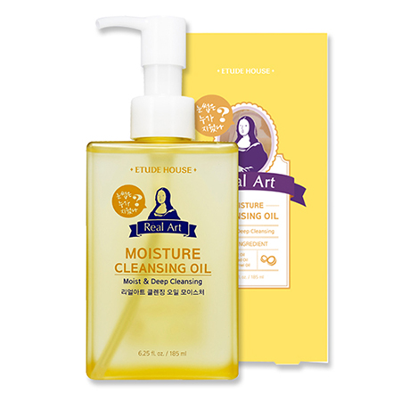Etude House Real Art Cleansing Oil Moist