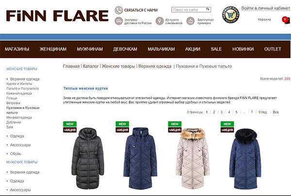 Кто Покупал В Интернет Одежду Finn Flaire