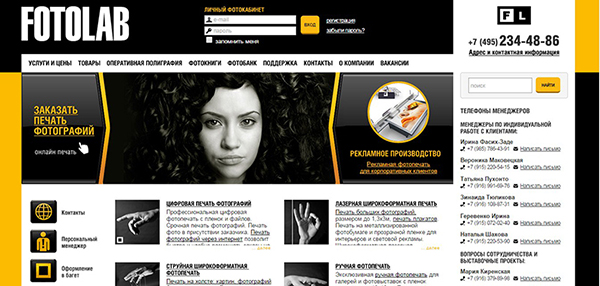 Fotolab.ru