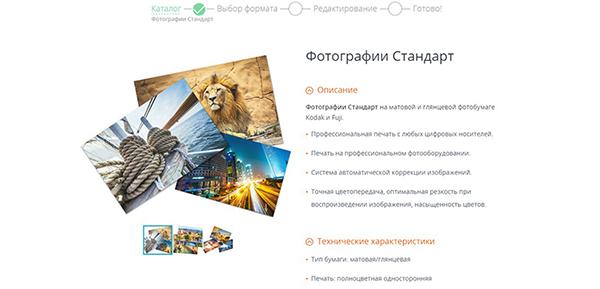 Fotoproekt.ru