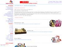 Обзор интернет-магазинов школьных сумок и ранцев.