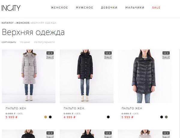 incity.ru