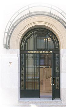 Patek Philippe музей