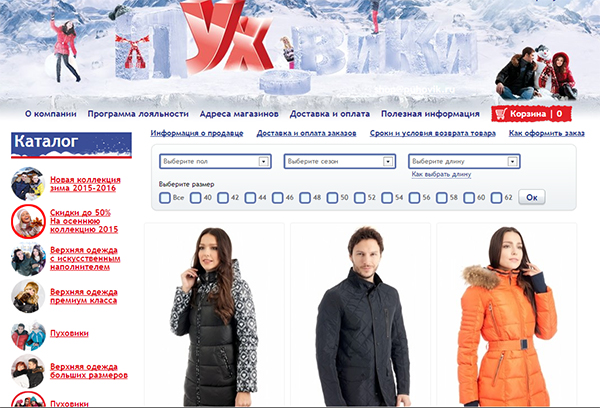puhovik.ru