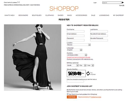 Регистрация вShopbop