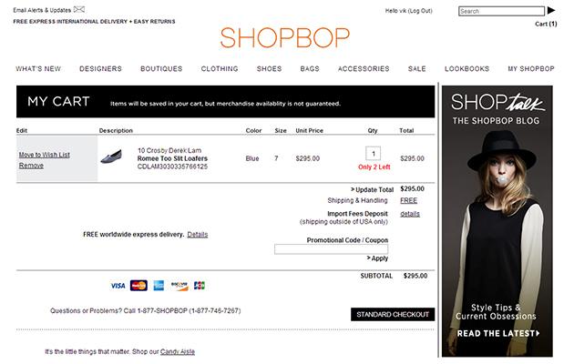 Покупка вShopbop