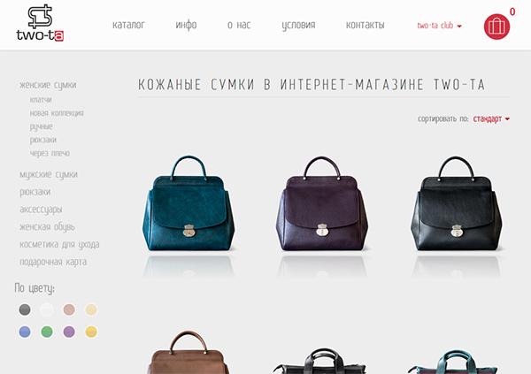 Рюкзаки сумки производства росия баскетбольный рюкзак and1