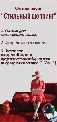 http://shoppingzone.ru/img/var1.jpg
